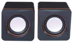 Portable Speaker/2.0 Speaker