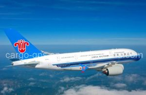 Air Freight Service From Guangzhou to Auckland by Southern Airlines (320/321)
