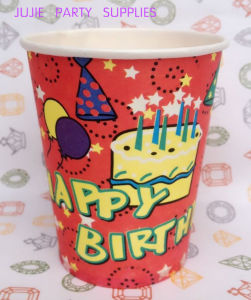 250ml 9oz SGS Party Birthday Disposable Paper Cup