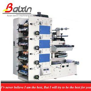 Polyethylene Foamed Film Flexo Printing Machine pictures & photos