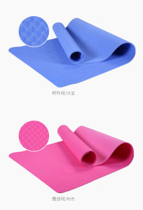 Yoga Mat with Handled Package pictures & photos