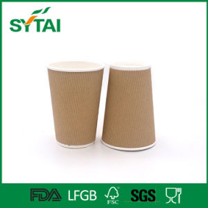 Cheap Custom Logo Printed Disposable Ripple Wall Paper Cup with Lid pictures & photos
