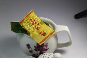 Fragrant Jinxuan Oolong Tea