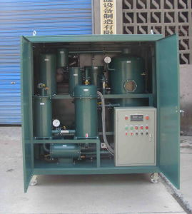 Hydraulic Oil Purifier (ZJD)