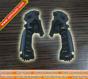 Automobile Mould Parts