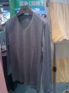 Silk Pajama (3)