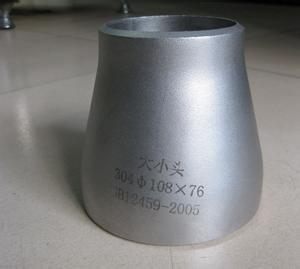 Stainless Steel Eccentric Reducer pictures & photos