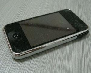 Mobile Phone (I9+)