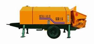 Trailer Concrete Pump (HBTS40-7-55)