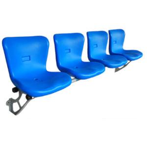 Stadium Chair (A-1)