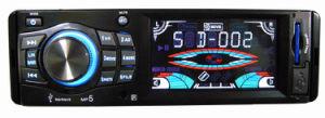 Car RM/RMVB Player HDD (DA-600)