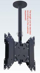Ceiling TV Mount (YD-CM-3002)