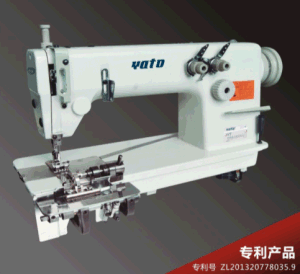 Flat Bed Belt Loop Making Machine