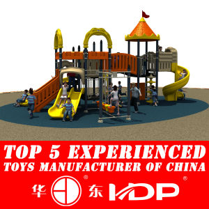 2017 Newest Outdoor Plastic Material Playground Games (HD14-108B) pictures & photos