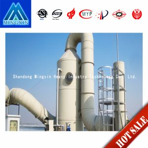 Sell High-Quality Dust Removal Tower pictures & photos