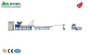 Hard Scrap Plastic Granulator Machinery pictures & photos