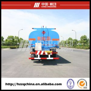 24500lstainless Steel Tank Semi-Trailer Series (HZZ5312GHY) for Buyers pictures & photos