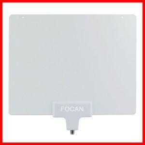 Flat Indoor HDTV Antenna, Paper Thin Flat Indoor HDTV Antenna pictures & photos