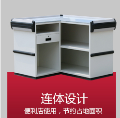 Supermarket Retail Stainless Cash Counter with Conveyor Belt 1033 pictures & photos