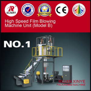 HDPE/LDPE High Speed Film Blowing Machine pictures & photos