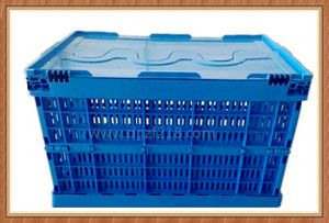 Superior Durable Collapsible Plastic Storage Basket with Lid for Sale pictures & photos