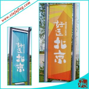 Customized Design Company Flag/Street Flag Banner pictures & photos