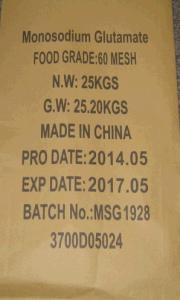 China Manufacturer Monosodium Glutamate 99% Msg Price pictures & photos