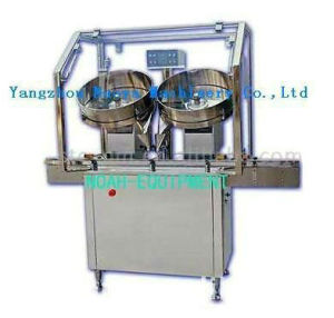 tablet counting & filling machine(ATR-1 ) pictures & photos