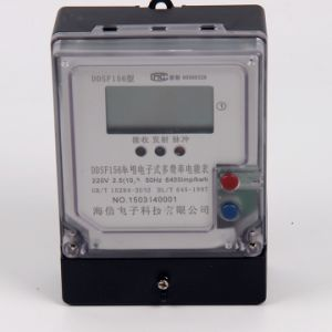 Single-Phase Electronic Multi-Rate Watt-Hour Power Energy Induction Smart Meter pictures & photos