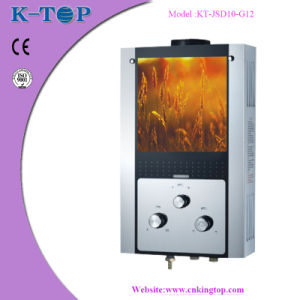Tankless Gas Water Heater Supplier
