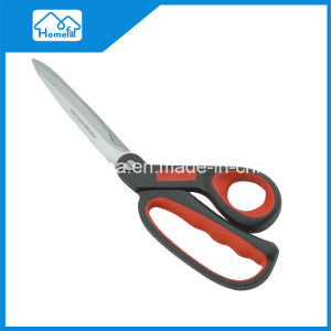 Hfks819721 Best Utility Comfortable Handle Kitchen Scissors