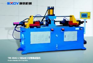 TM-60A2-2 Double-Headed Client Machine