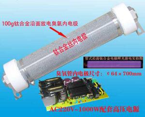 100g Quartz Ozone Air Purifier (SY-G100g) pictures & photos