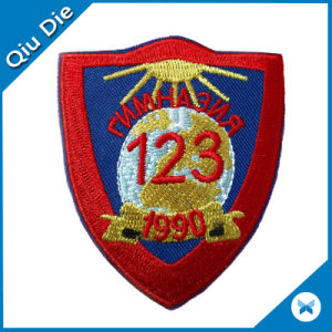 Custom Cheap Large Embroidered Letter Iron on Patch pictures & photos
