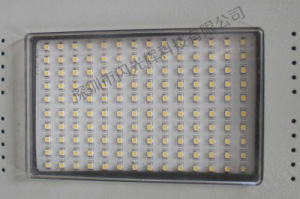 High Brightness Low Price 60W 80W Integrated Solar Street Light pictures & photos