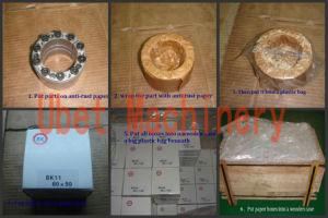 Shaft Clamping Bush (MC, MA, MSA, MKA, MB, MT, MKT, MR, MSR, MKR) pictures & photos