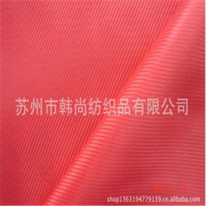 Rayon Lining 230T 100% Rayon High Quality Lining Superior Jacket Lining (HS-E3002)