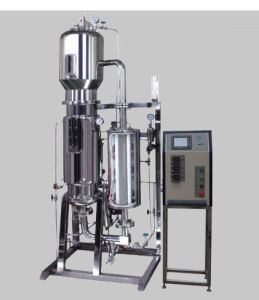 Stainless Steel Fermenter for Yeast, Bacteri, Germs, Beer, Wine pictures & photos