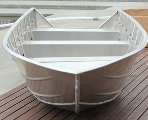 Sanj Cheap Aluminium Boat for Sale