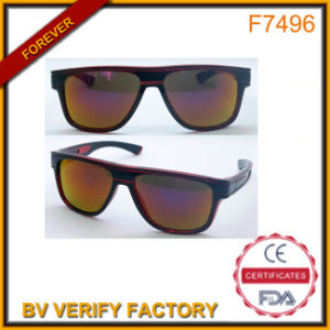 Men Classic Sunglasses in 3 Colors China Supplier Offer pictures & photos