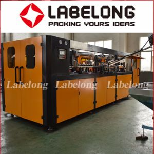 Automatic Blowing Molding Machine with High Quality pictures & photos