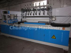Paper Core Machine (CFJG-20)