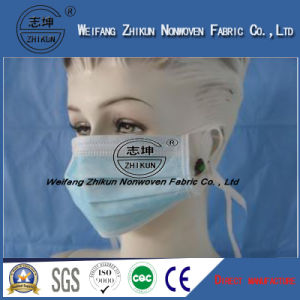 PP SMS Non Woven Fabric for Medical Mask pictures & photos