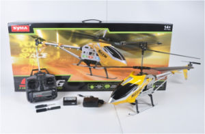 Metal Helicopter with Gyro (SYMA SO33G 3CH R/C )