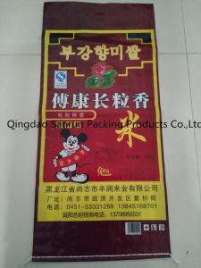 Laminated BOPP Plastic Woven Bag for Rice Flour Sugar Corn pictures & photos