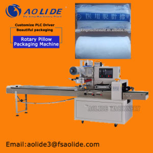 Auto Flow Film Sealing Medical Gauze Cotton Wrapping and Packing Machine pictures & photos