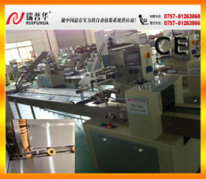 Biscuits Automatic Packing Machine (ZP100) pictures & photos