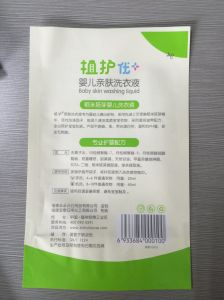 Stand up Bag for Detergent Washing Liquid Baby Washing Detergent Packaging pictures & photos