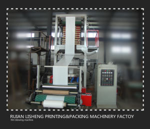 Lisheng Brand Plastic Film Blowing Machine pictures & photos