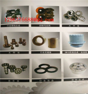 Sinotruck HOWO Shacman Truck Spare Parts Iskl Geared Down Starter pictures & photos